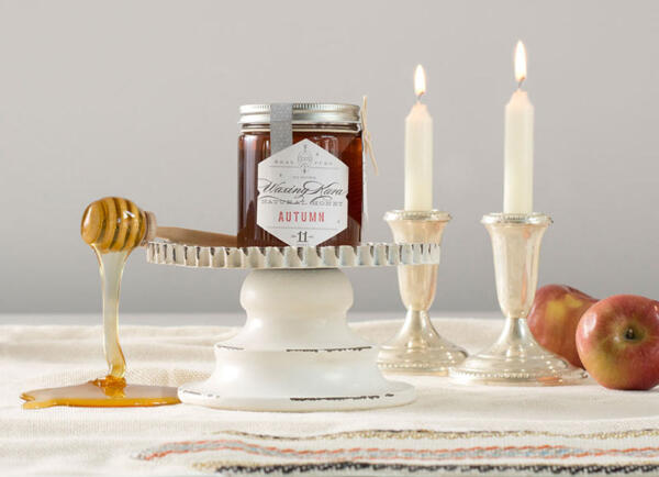 A joyous and sweet Rosh Hashanah to you and yours