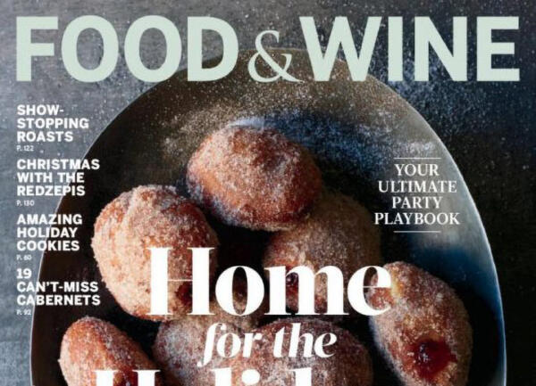 Front cover of Food & Wine Magazine Dec 2017
